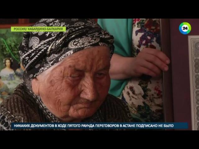 Жизнь с любовью к людям: бабушка Нану отметила свое 127-летие