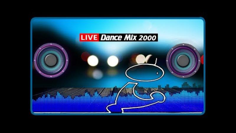 As Mais Tocadas Dance 2000 ◉ Live Dance Mix 2000 ◉