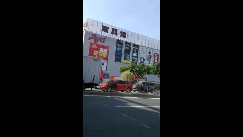 улицы Китая parn 2