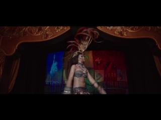 Валериан и город тысячи планет - Танец Рианны