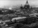Вальтер Руттманн Берлин Симфония большого города Walter Ruttmann Berlin Die Sinfonie der Grosstadt 1927 Германия