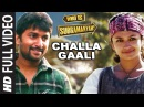 Challa Gaali Thakuthunna Full Video Song Yevade Subramanyam Nani Malvika Vijay Devara