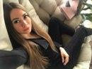 Фотоальбом Алены Аркановой