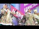 Ансамбль Чалдоны 4 песни 4 11 2017 Новосибирск День народного единства