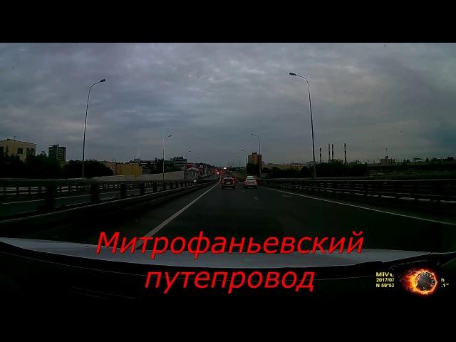 Митрофаньевское шоссе Кубинская ул Дунайский пр