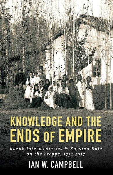 Campbell W Kazak Intermediaries and Russian Rule 1731-1917