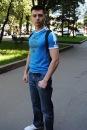 Фотоальбом Владислава Фонина