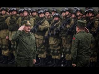Бойцы отказываются! Армия с народом, стоят на месте – Лукашенко в панике тайный указ. Спецназ РФ там