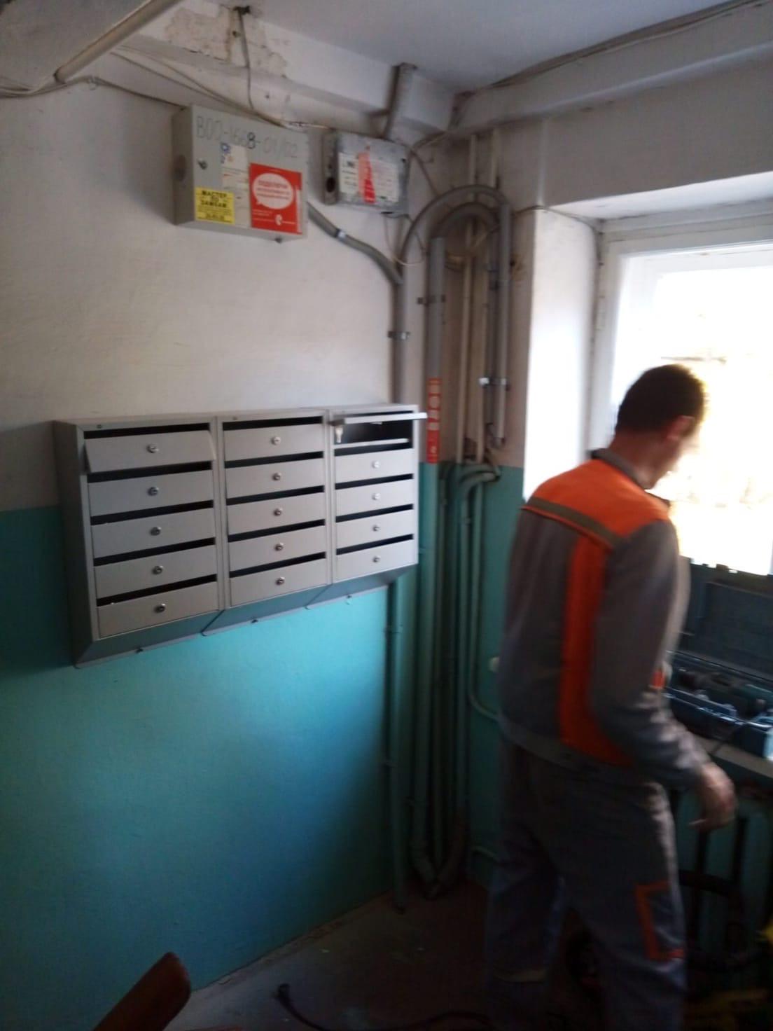 Замена почтовых ящиков Улица Чернышевского дом 34