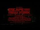 Побег из Нью Йорка Escape from New York 1981 Официальный трейлер