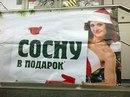 Vitaliy Bashevas фотография #39
