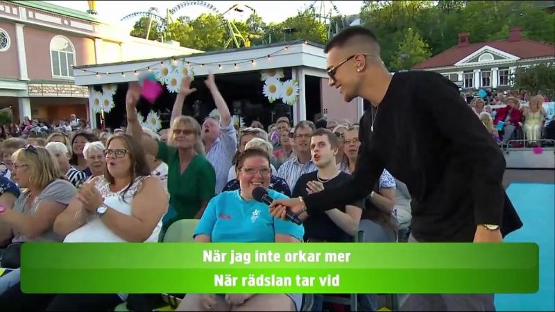 Lotta Engberg LIAMOO and the audience Hos Dig Är Jag Underbar Lotta På Liseberg 25 06 2018
