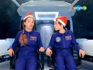 многие картинка пора в космос семёнович