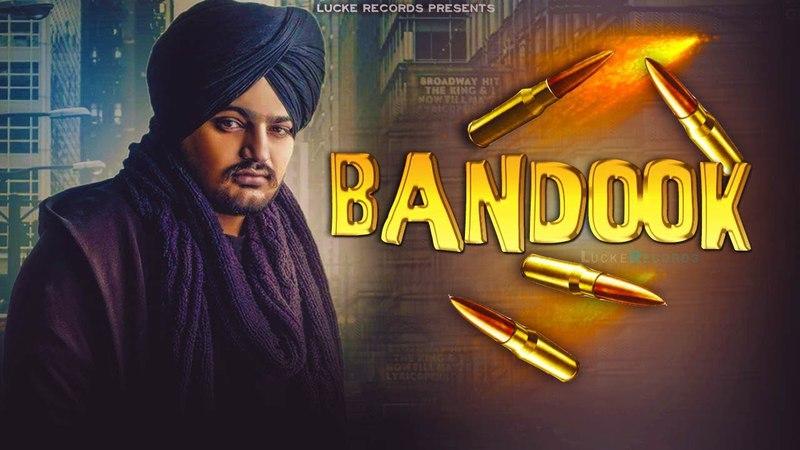 Bandook Full Video Sidhu Moosewala Byg Byrd New Punjabi Songs 2018