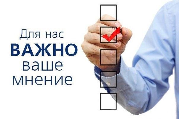 Кафе, кальянная «LIme» - Вконтакте