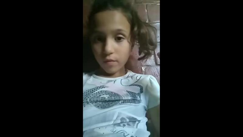 Ispir Alina Live