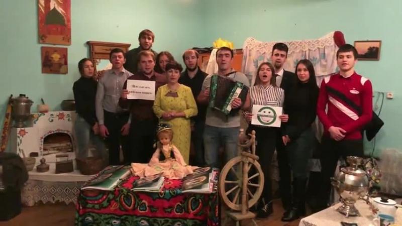 Сарытау Татарлары