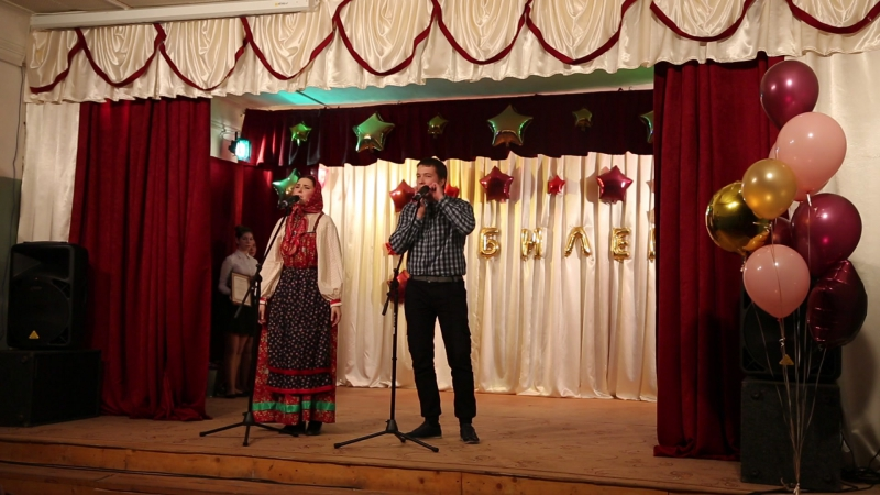 поздравление с юбилеем сельский дом культуры в стихах рискует, тот