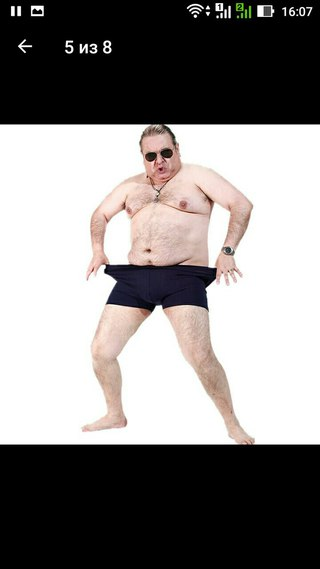 Fat Guy Bangs Petite Filipina