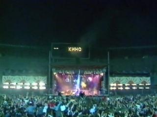 ✩ Лужники! Полный концерт 1990 Виктор Цой рок-группа Кино