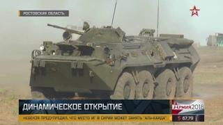 Шквал огня под Ростовом: яркие кадры динамического показа на форуме «Армия 2018»