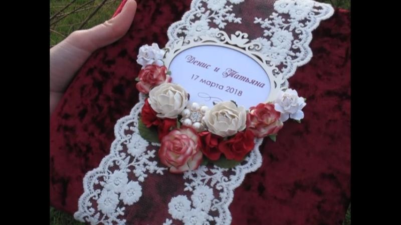 Свадебный фотоальбом/ Книга пожеланий