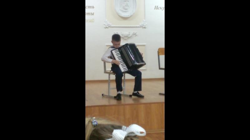 мой аккордионист