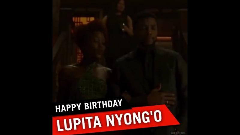 С днем рождения, Люпита Нионго!