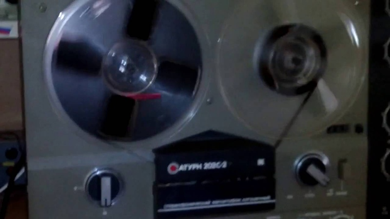 Владимир Асмолов Дефицит общения магнитофон Сатурн 202с 2 шансон 90 е 2016