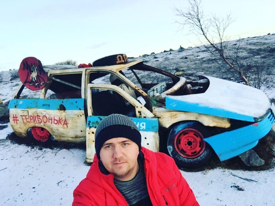 фотография владислава бондаренко третьей главы поменялось
