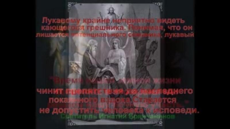 Милосердный Отец (песня до самого сердца)-1.mp4