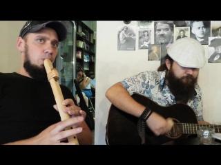 Флейта пимак ( naf, native american flute ) и гитара. импровизация.)