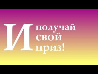 "Промо-ролик ""Неделя первокурсников - 2017"" Media-центра АлтГАУ"