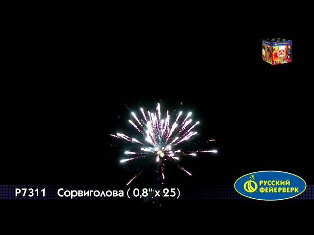 Батарея салютов Сорвиголова Р7311