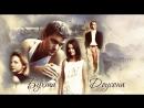 Бухта Доусона 6 сезон 22 серия Впервые в России