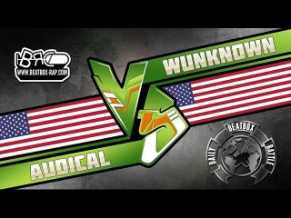 Wunknown VS Audical ★ Daily Beatbox Battle ★