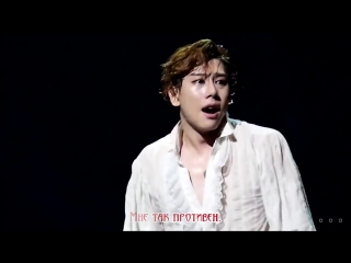 РУС.САБ Park Hyo Shin - Can't Avoid My Destiny (Mozart Musical)