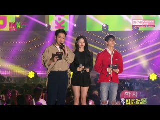 170909 samuel himchan jiyeon t-ara mc speak english,chinese, japan and korea ink