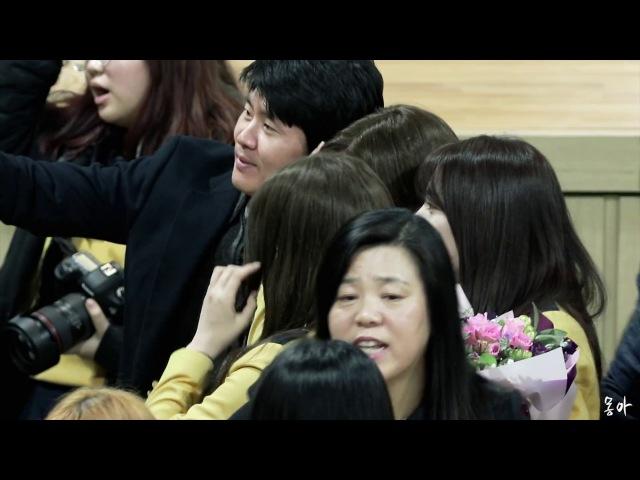 170207 서공예 여자친구 GFRIEND 신비 엄지 졸업식 끝나고 퇴장직캠 by 몽아 @서울공연예