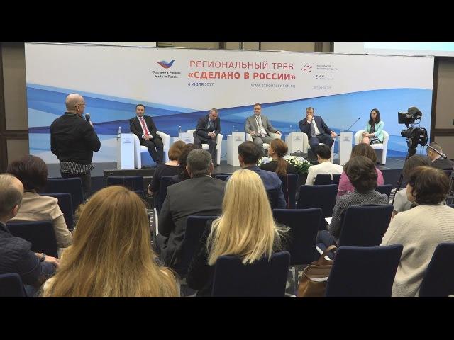UTV Инертность одна из проблем башкирских экспортеров