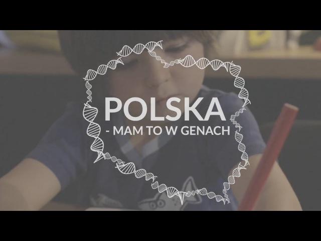 Polska - mam to w genach!