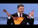 В стельку пьяный Порошенко на конференции