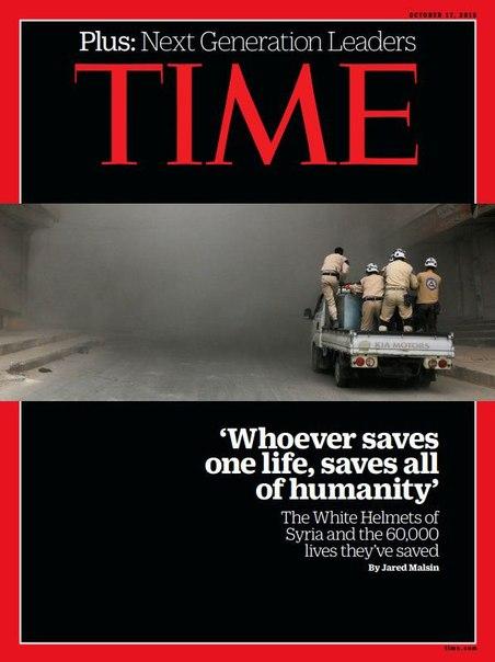 Time USA - October 17 2016 vk com stopthepress (1)