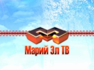 «Марий Эл ТВ» от 08.12.2016г. Программа «Мо Кушто Кунам»