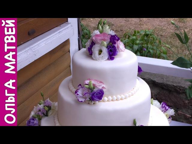 Как Сделать Свадебный Торт Самому How to Make a Wedding Cake Yourself