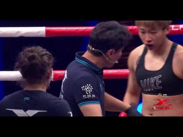 Wang Kehan (CHINA) VS Juliana Werner (BRAZIL) - Kunlun Fight 60 - 4/23