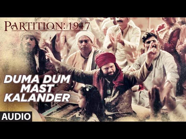 Duma Dum Mast Kalander Full Audio Song Partition 1947 Huma Qureshi Om Puri