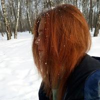Елена Ерухимович