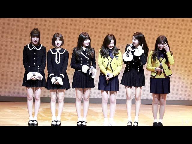 170207 서공예 여자친구 GFRIEND 졸업축하 인사 멘트 직캠 by 몽아 @서울공연예술고 졸업
