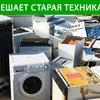 Бесплатный вывоз металлолома Нижний Новгород